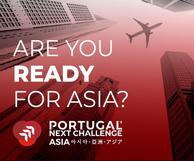 AEP Next Challenge Asia